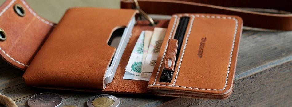 Чоловічі гаманці та портмоне〛— купити у Львові ➜ недорого в ... 0f5beff84115f