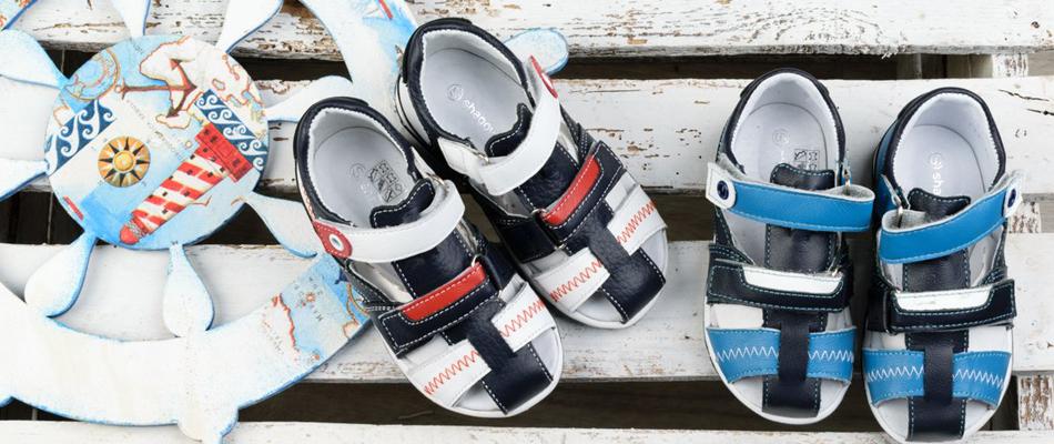 d9a699b2d Дитяче взуття Іспанія, купити дитячу іспанську взуття - ціна взуття ...