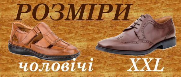Інтернет-магазин іспанського взуття Elegante ➤ купити якісне взуття ... 0bcf54d7be51f