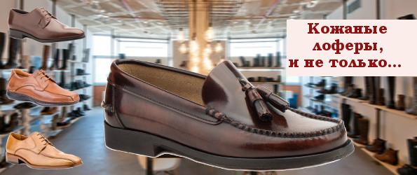 9beaf71e Обувь из Европы ✪ интернет-магазин испанской обуви Elegante Украина ...