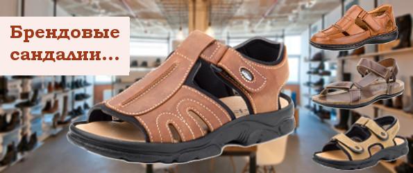 842e65558 Обувь из Европы ✪ интернет-магазин испанской обуви Elegante Украина ...