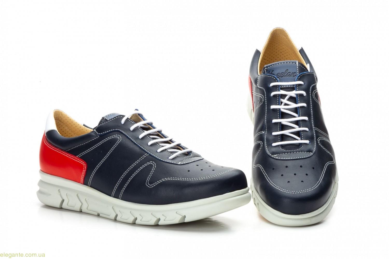 Чоловічі туфлі щоденні Keelan сині 0
