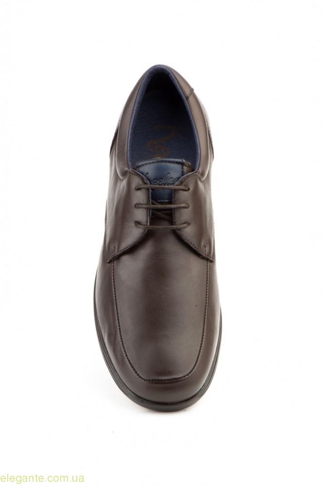 Чоловічі туфлі на шнурівках KEELAN1 коричневі 0