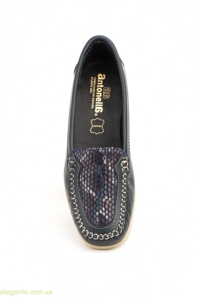 Жіночі туфлі ANTONELLA5 сині 0