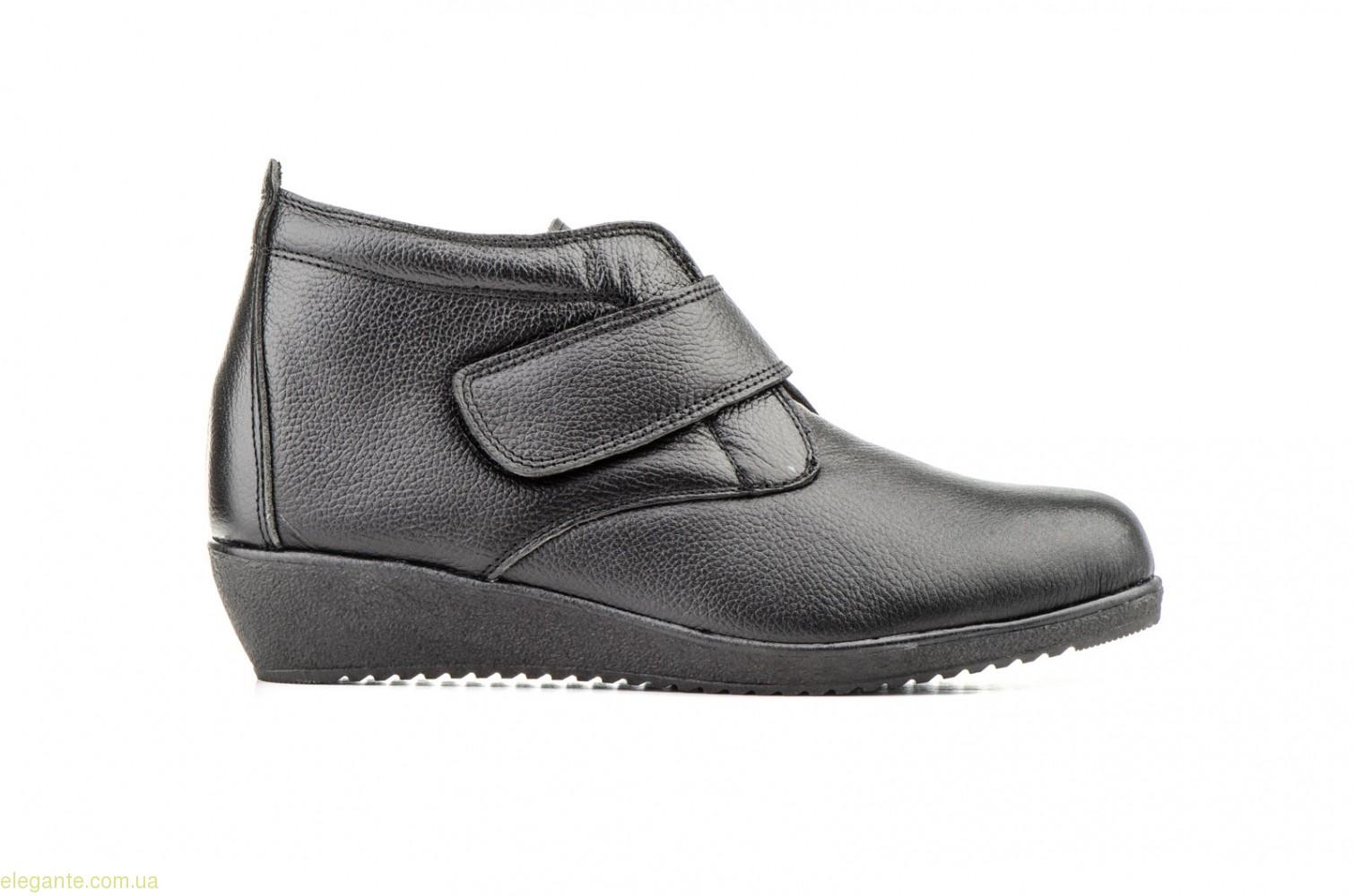 Женские ботинки ALTO ESTILO1 чёрные 0