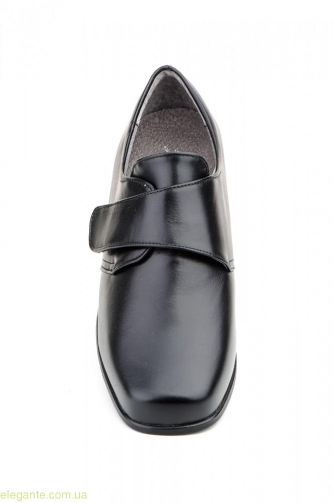 Жіночі туфлі BAILEN xxl чорні 0