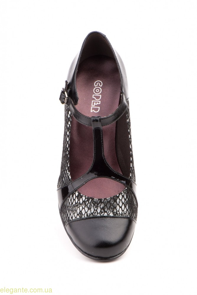 Жіночі туфлі на каблуку GAVIS чорні з срібним 0