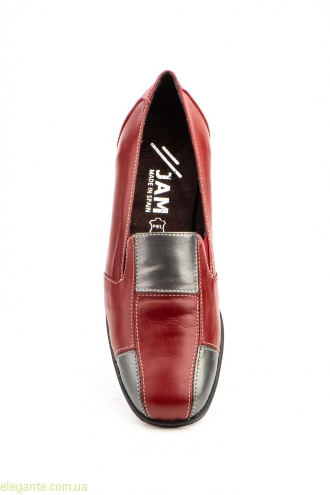 Жіночі туфлі на танкетці JAM2 червоні 0