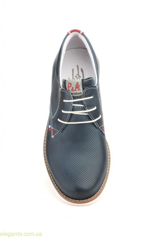 Мужские туфли PEPE AGULLO3 синие 0