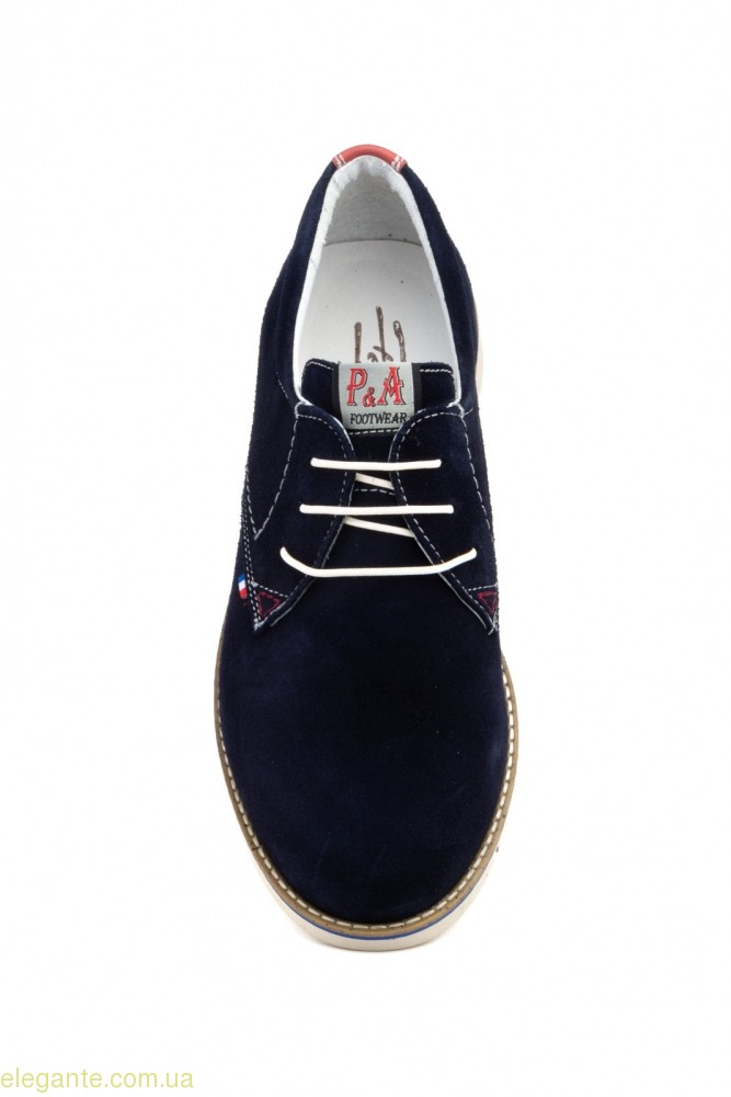 Мужские туфли замшевые PEPE AGULLO синие 0