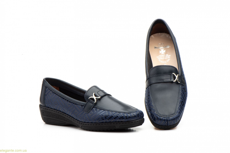 Женские туфли лоферы  Antonella синие 0