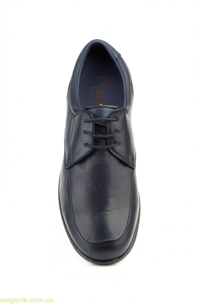 Чоловічі туфлі на шнурівках KEELAN1 сині 0