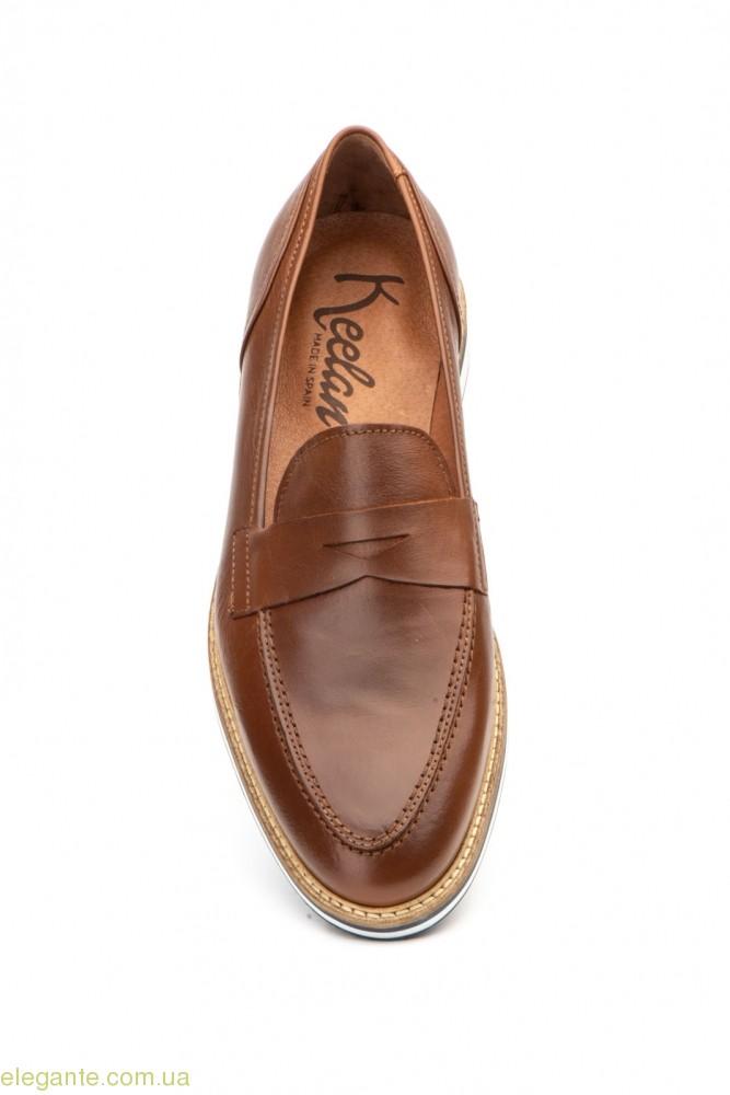 Мужские туфли  KEELAN Antifaz коричневые 0