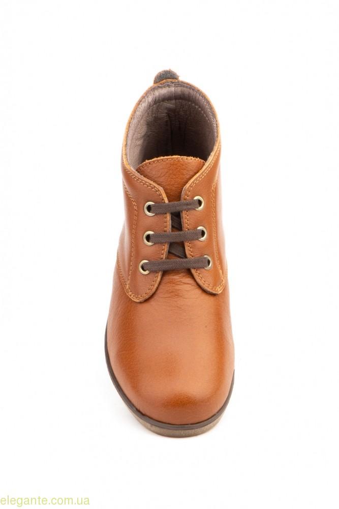 Женские ботинки  ALTO ESTILO цвет нат.кожи 0