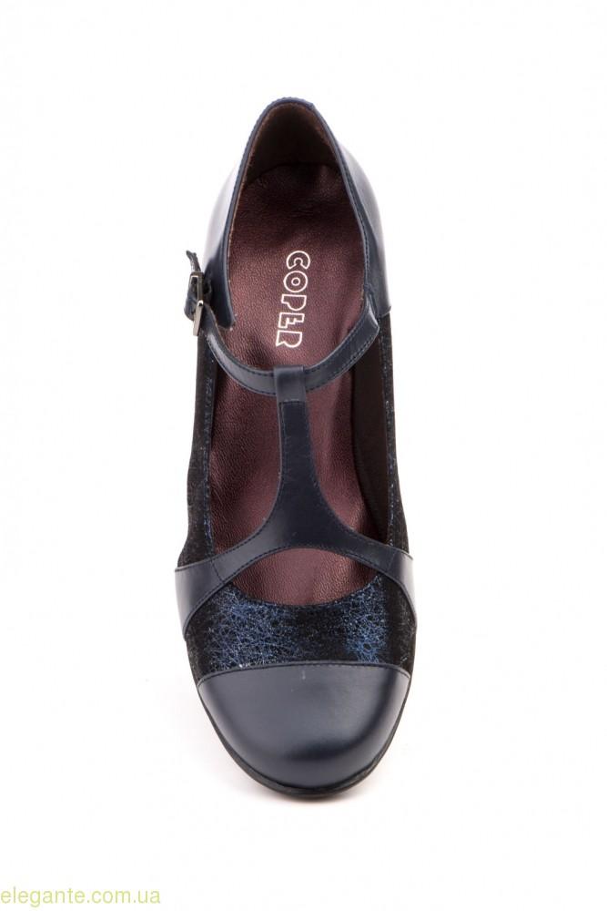 Жіночі туфлі на каблуку GAVIS чорні з синім 0
