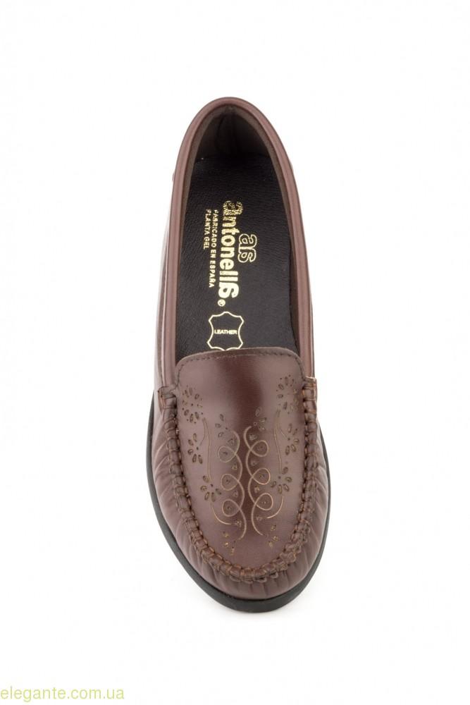 Женские туфли на танкетке ANTONELLA коричневые 0