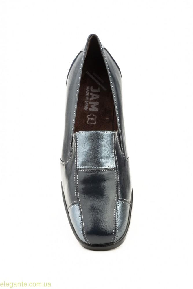 Жіночі туфлі на танкетці JAM2 сині 0