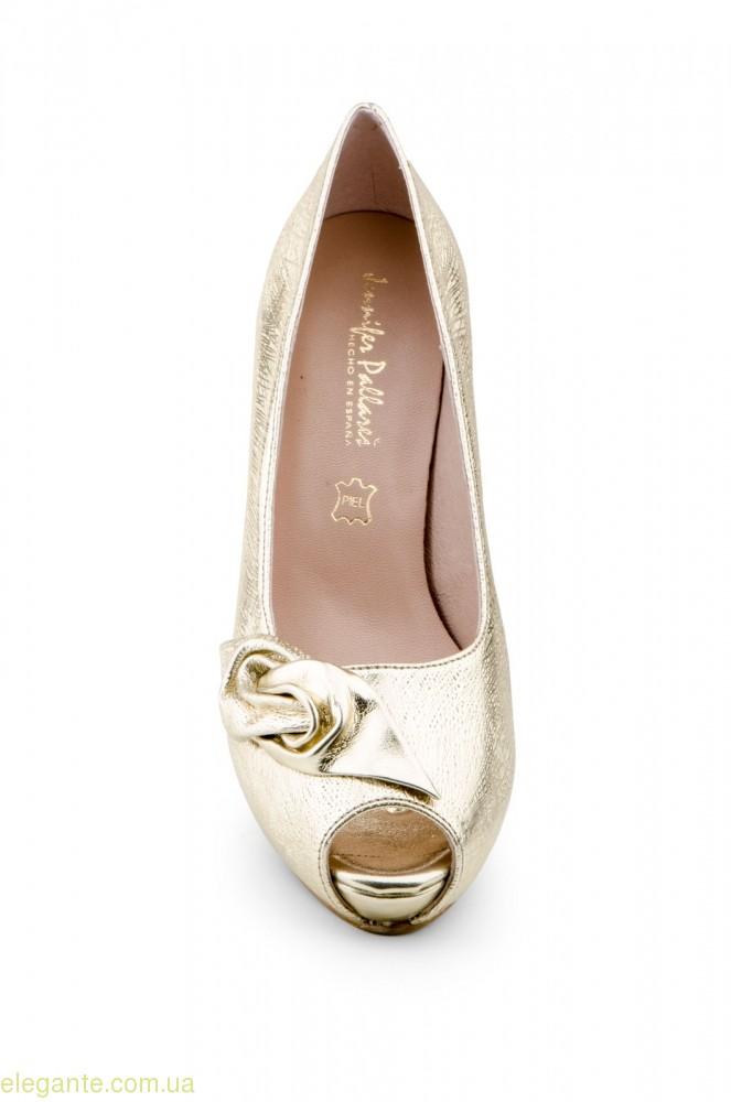 Жіночі туфлі TORNADO золоті від Jennifer Pallares 0
