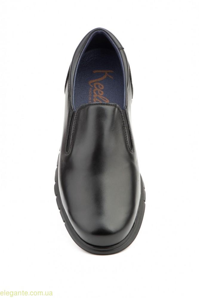 Чоловічі туфлі KEELAN чорні 0