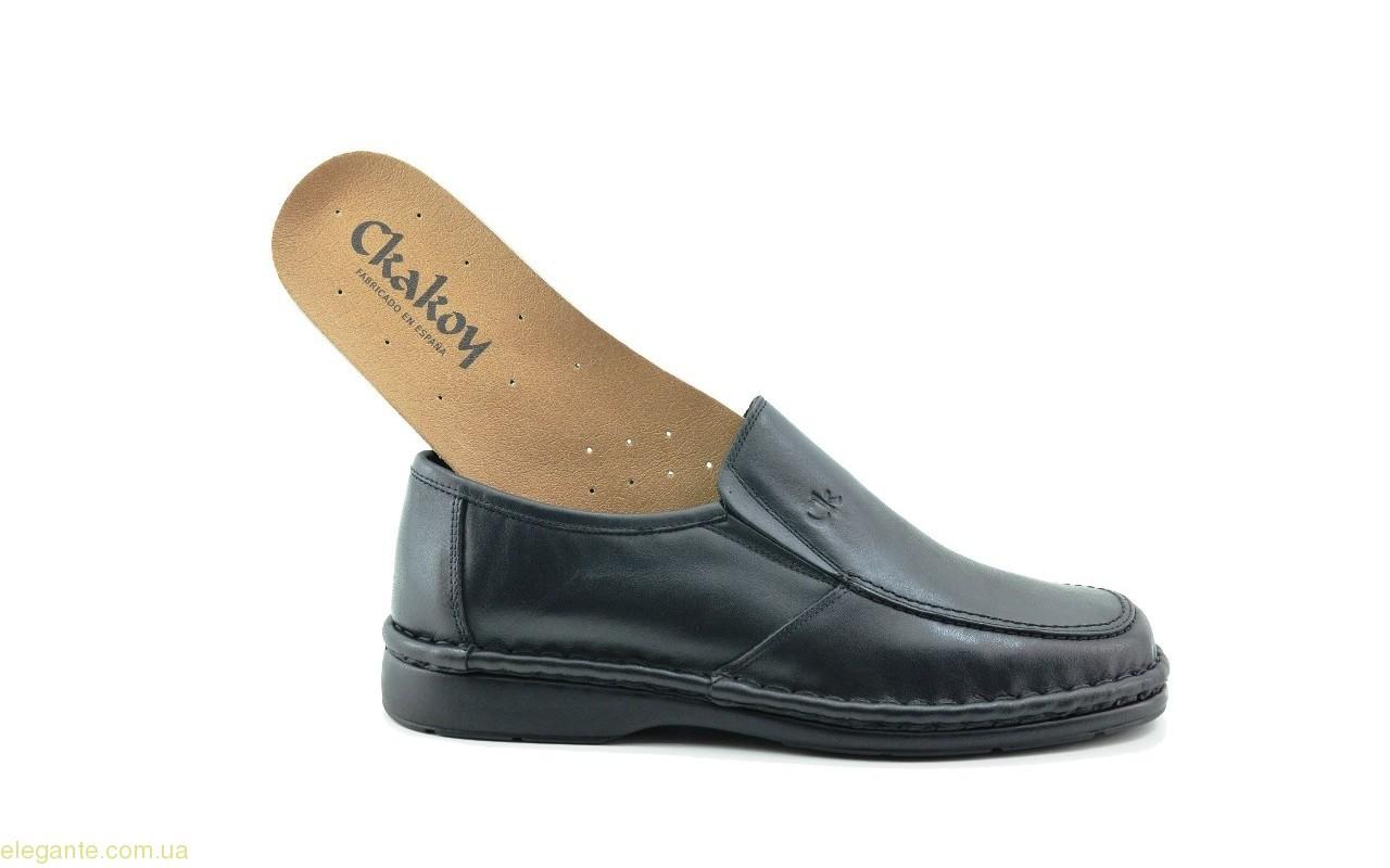 Чоловічі туфлі CACKOY xxl  0