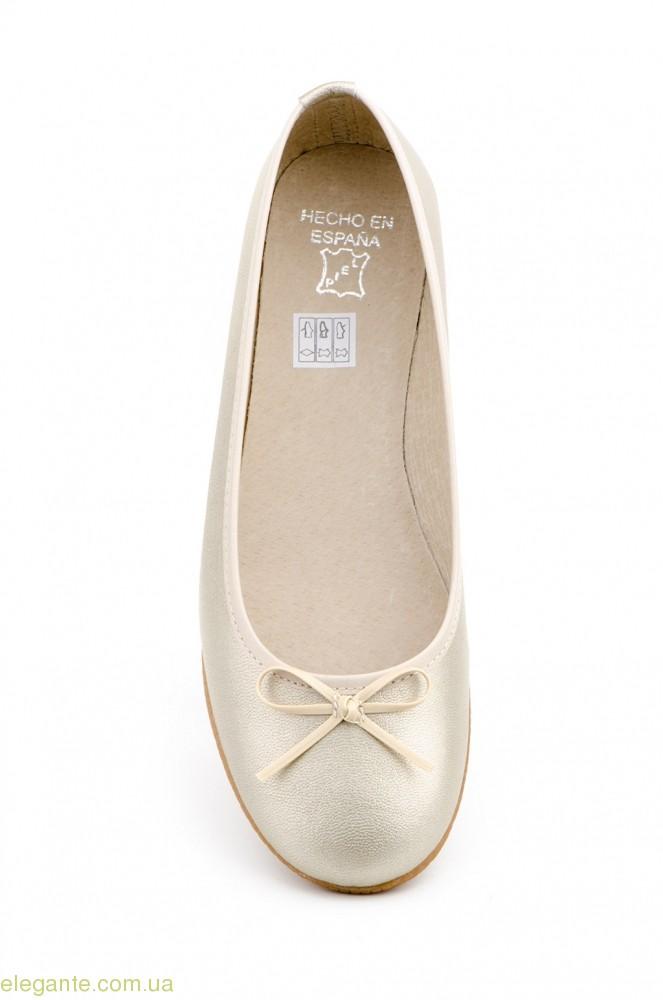 Жіночі балетки MISTRAL золотисті 0