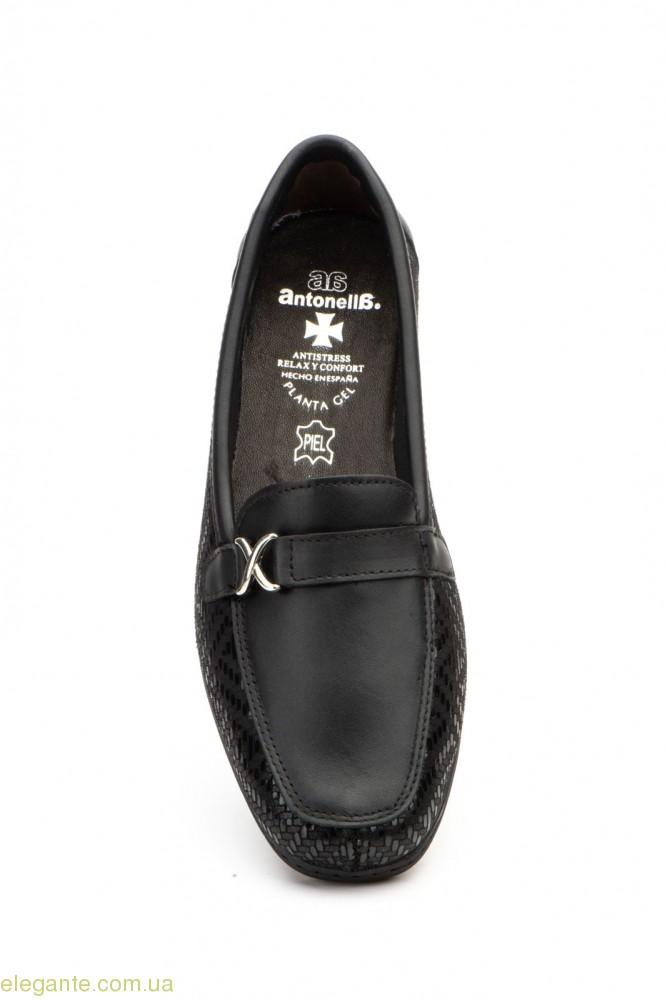 Женские туфли лоферы  Antonella чёрные 0