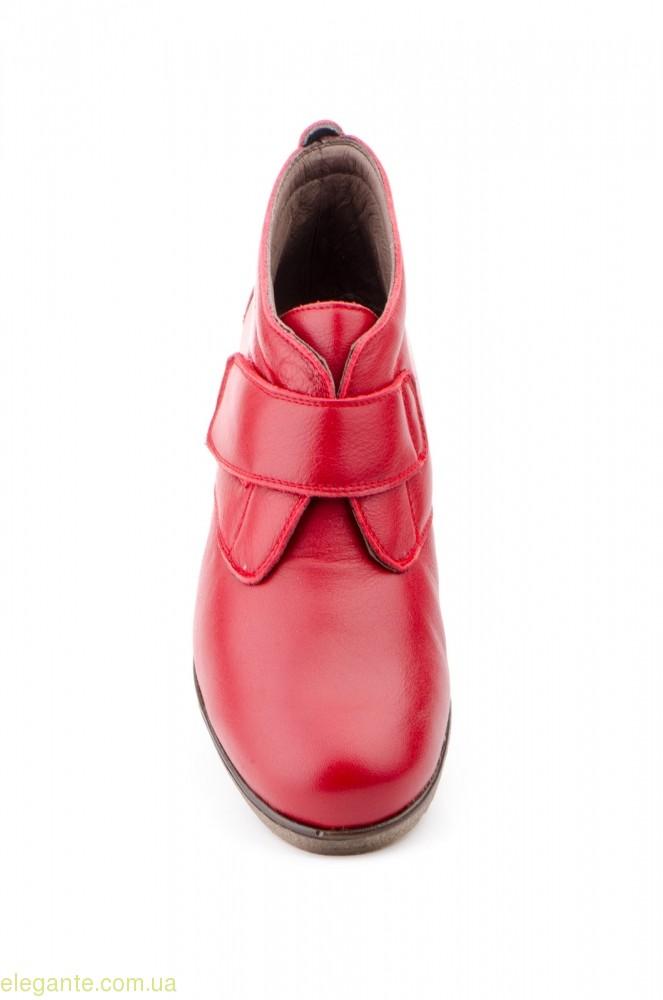 Женские ботинки ALTO ESTILO1 красные 0