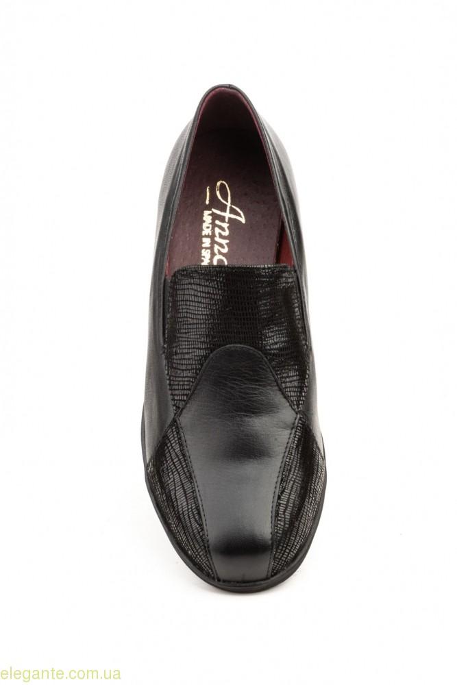 Женские туфли на танкетке ANNORA2 чёрные 0