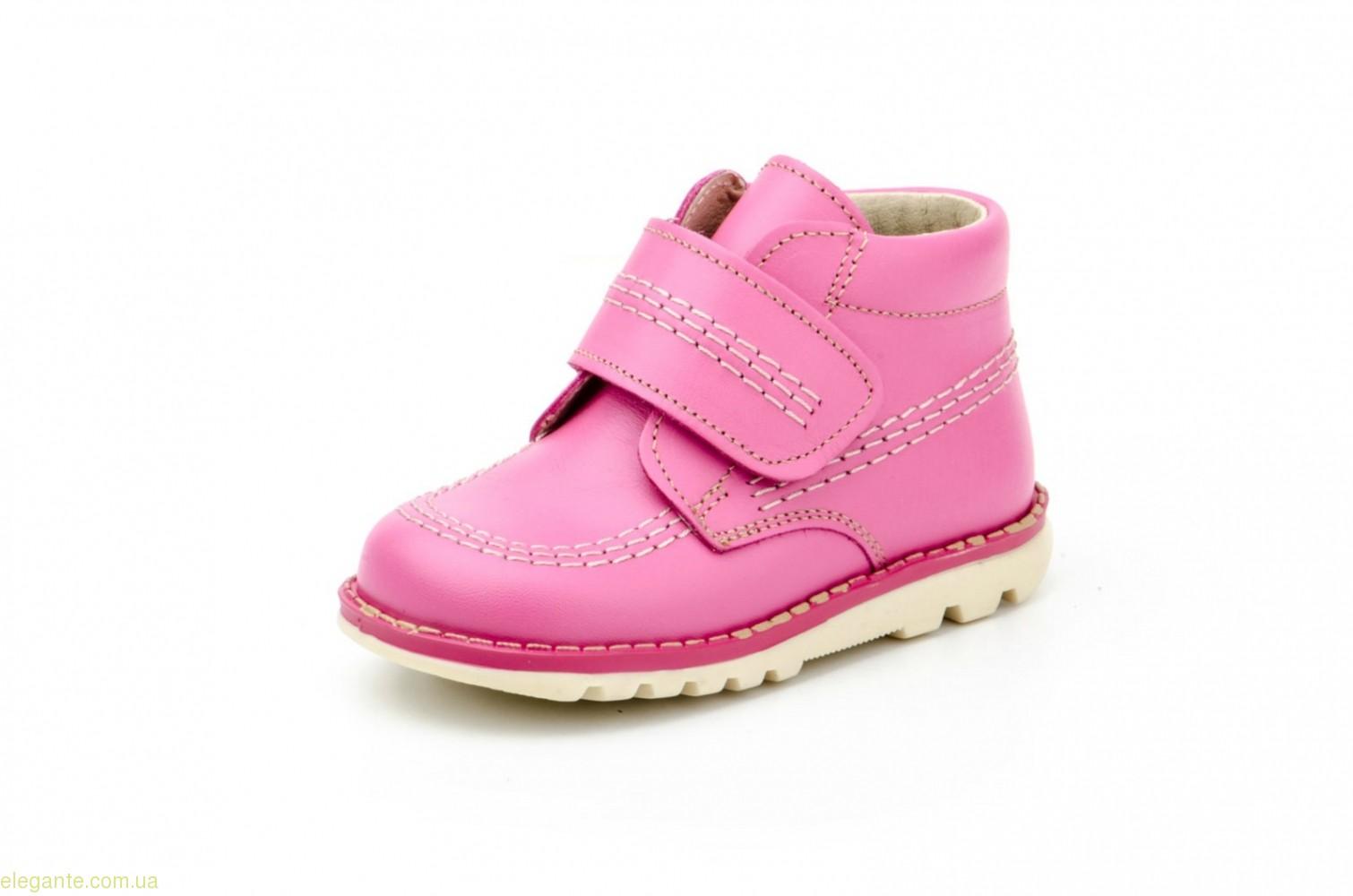 Дитячі черевички SERNA розові 0