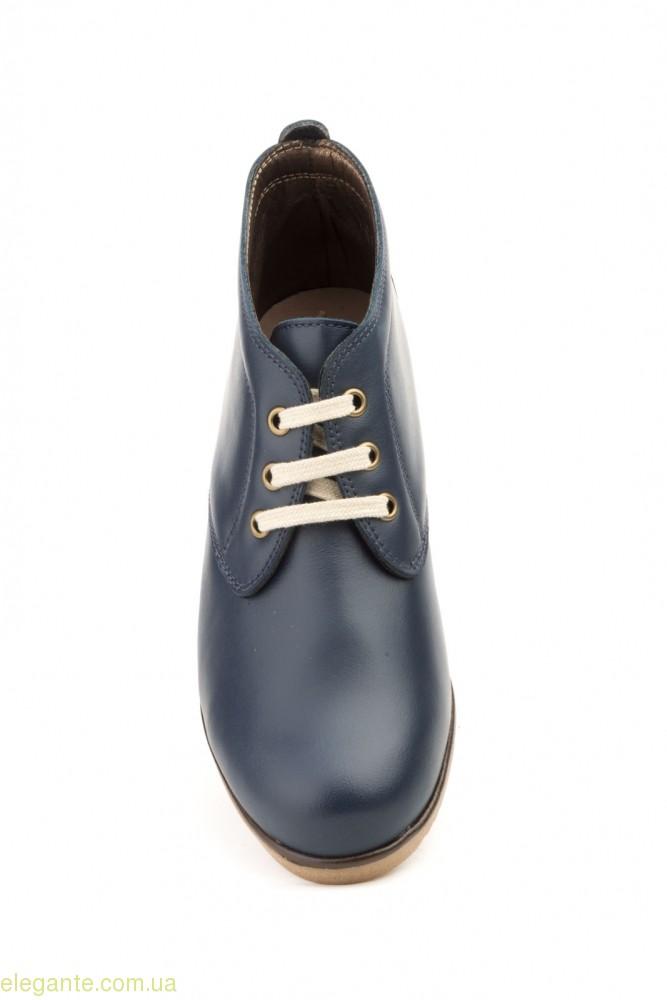 Женские ботинки  ALTO ESTILO синие 0