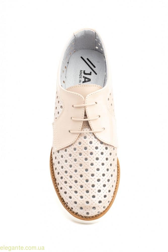 Жіночі туфлі з перфорацією JAM тілесні 0