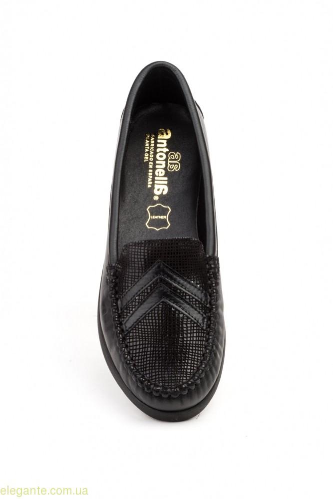 Женские туфли ANTONELLA1 чёрные 0