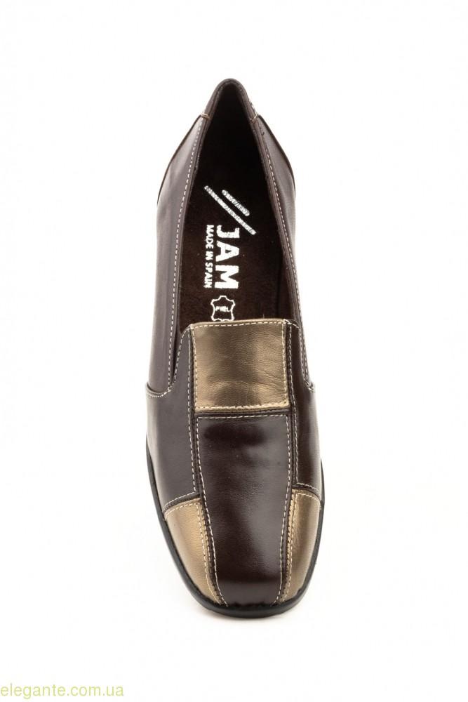 Жіночі туфлі на танкетці JAM2 коричневі 0