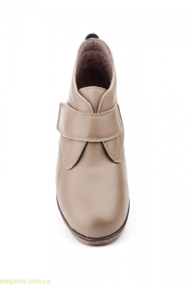 Женские ботинки ALTO ESTILO1 бежевые 0