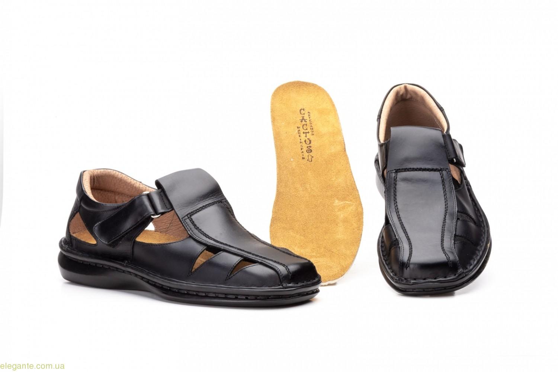 Чоловічі сандалі CACTUS1 чорні 0