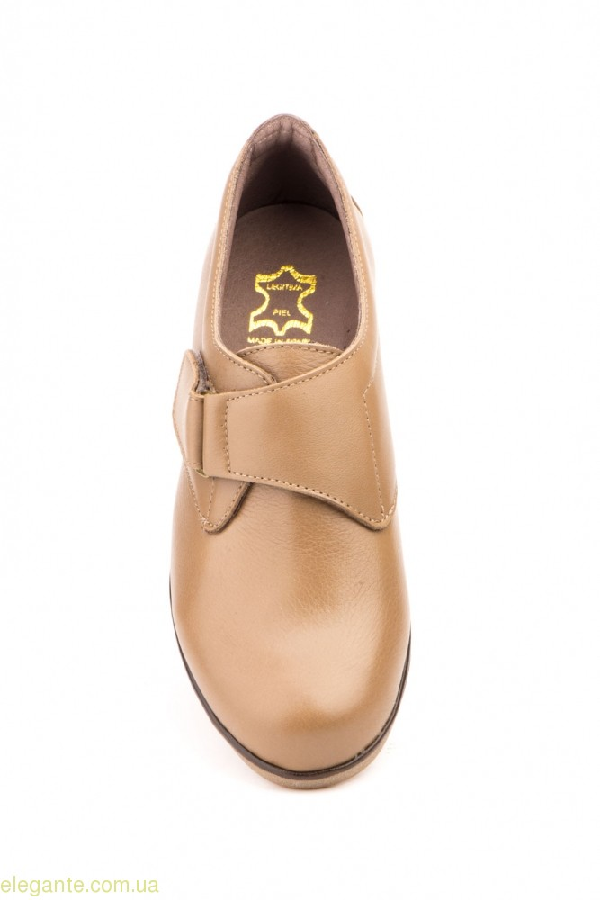 Женские туфли на липучке ALTO ESTILO бежевые 0