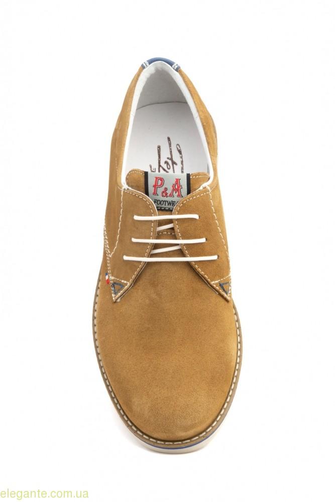 Мужские туфли замшевые PEPE AGULLO коричневые 0
