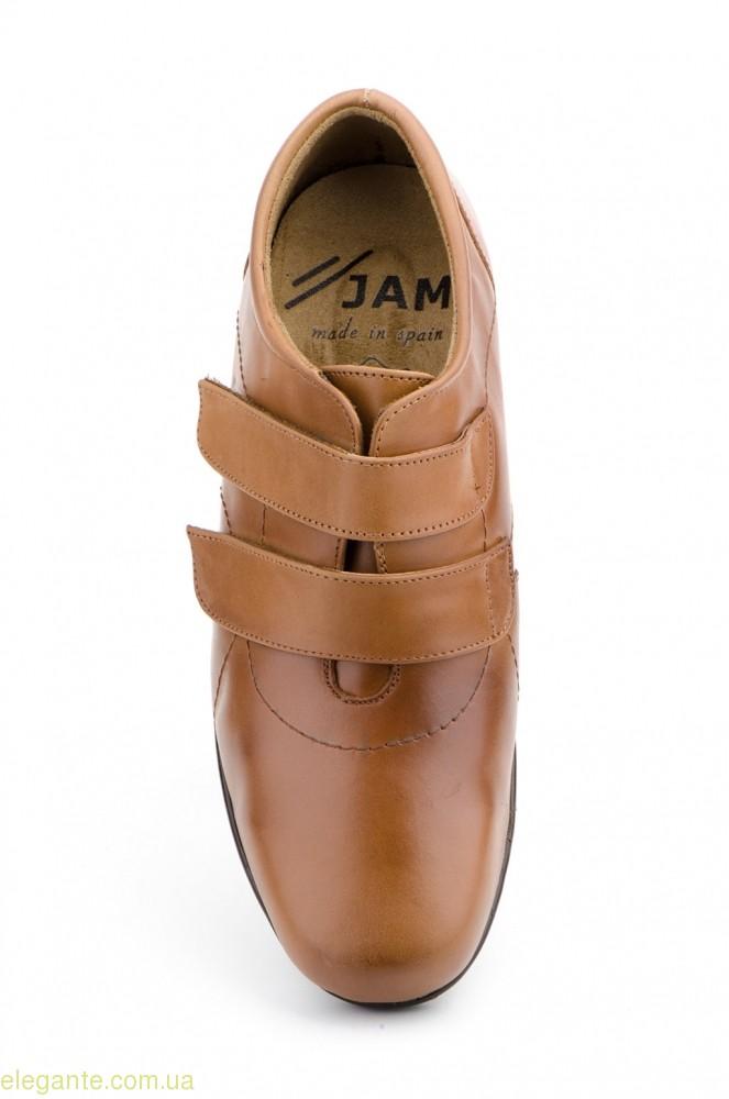 Жіночі туфлі на липучці JAM колір нат. шкіри 0
