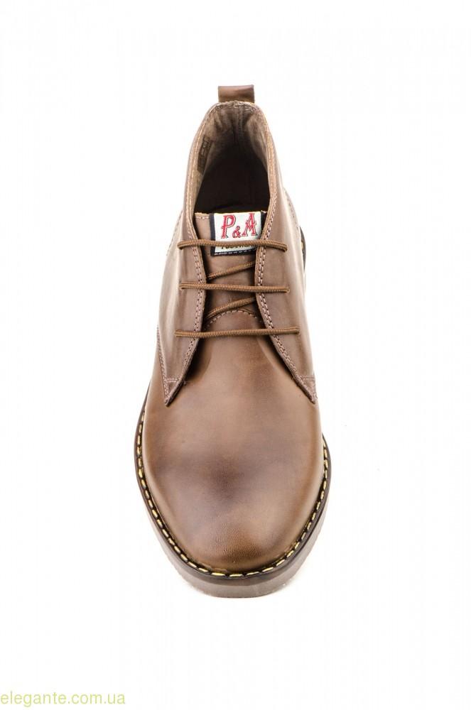 Мужские ботинки  PEPE AGULLO коричневые 0