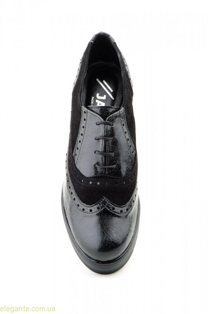 Жіночі шкіряні туфлі  JAM чорні 0