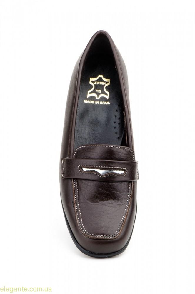 Женские туфли на танкетке  ALTO ESTILO коричневые 0