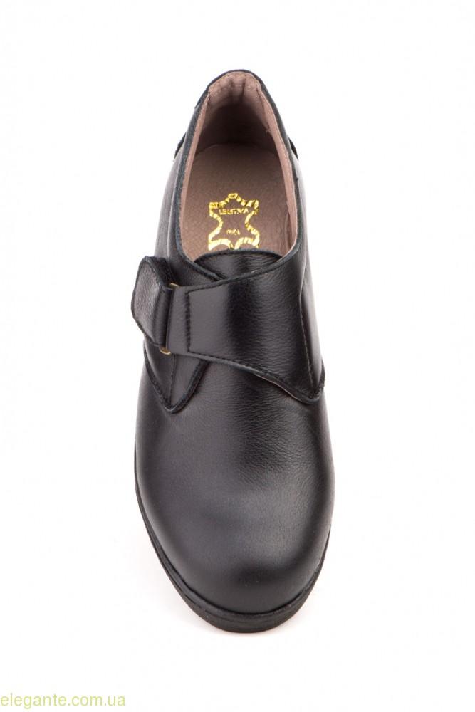 Женские туфли на липучке ALTO ESTILO чёрные 0