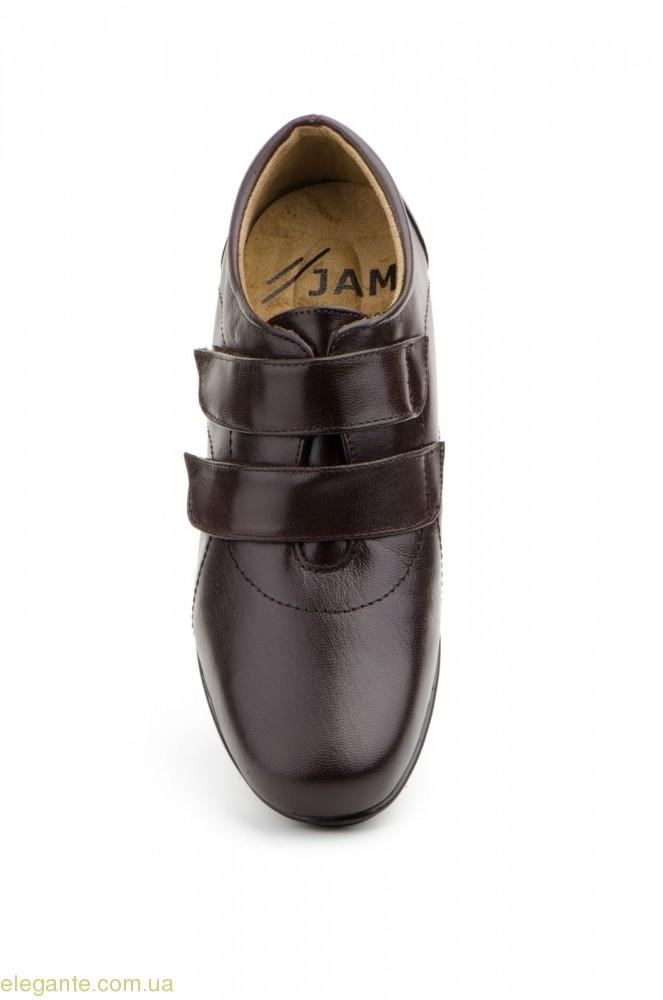 Женские туфли на липучке JAM коричневые 0