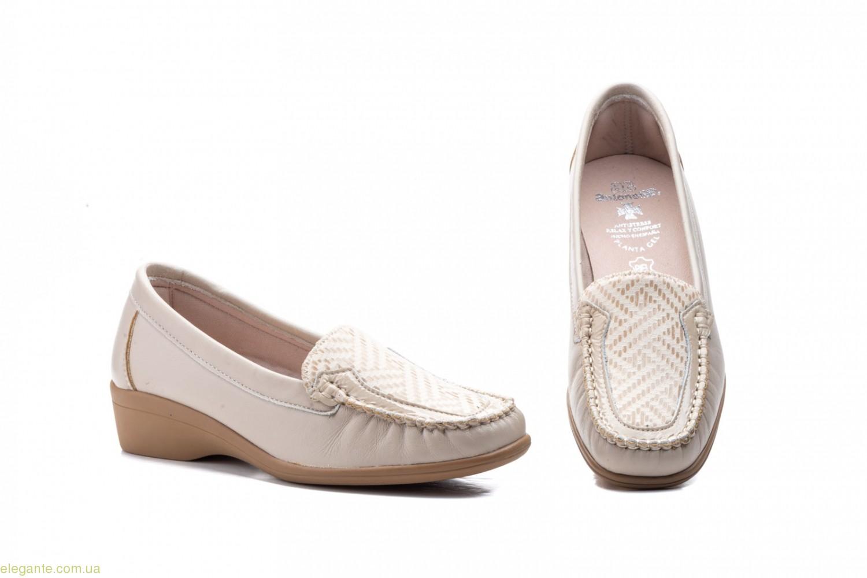 Жіночі туфлі Antonella Лайкра бежеві 0