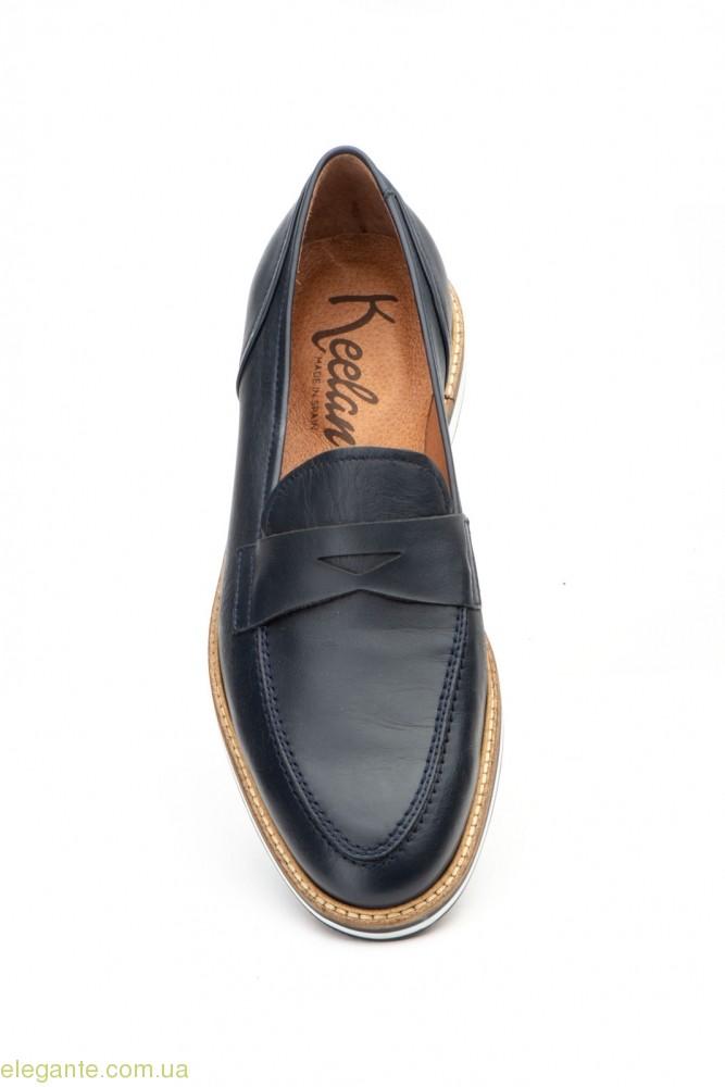 Чоловіч туфлі KEELAN Antifaz сині 0