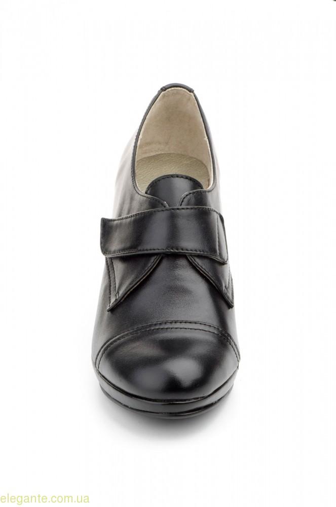 Жіночі туфлі на липучці ANNORA чорні 0