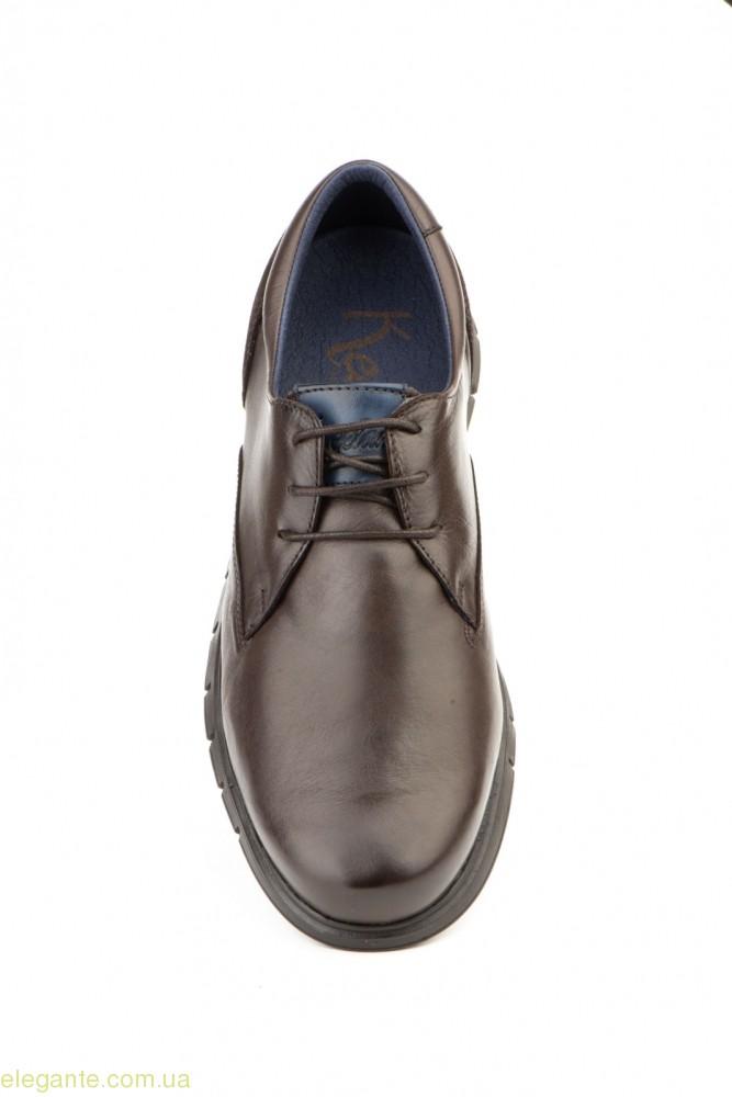 Чоловічі туфлі на шнурівках KEELAN2 коричневі 0