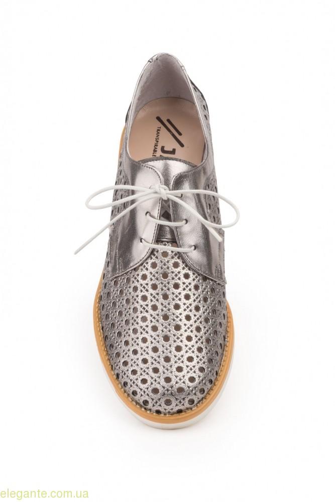 Жіночі туфлі з перфорацією JAM колір  свинцю 0