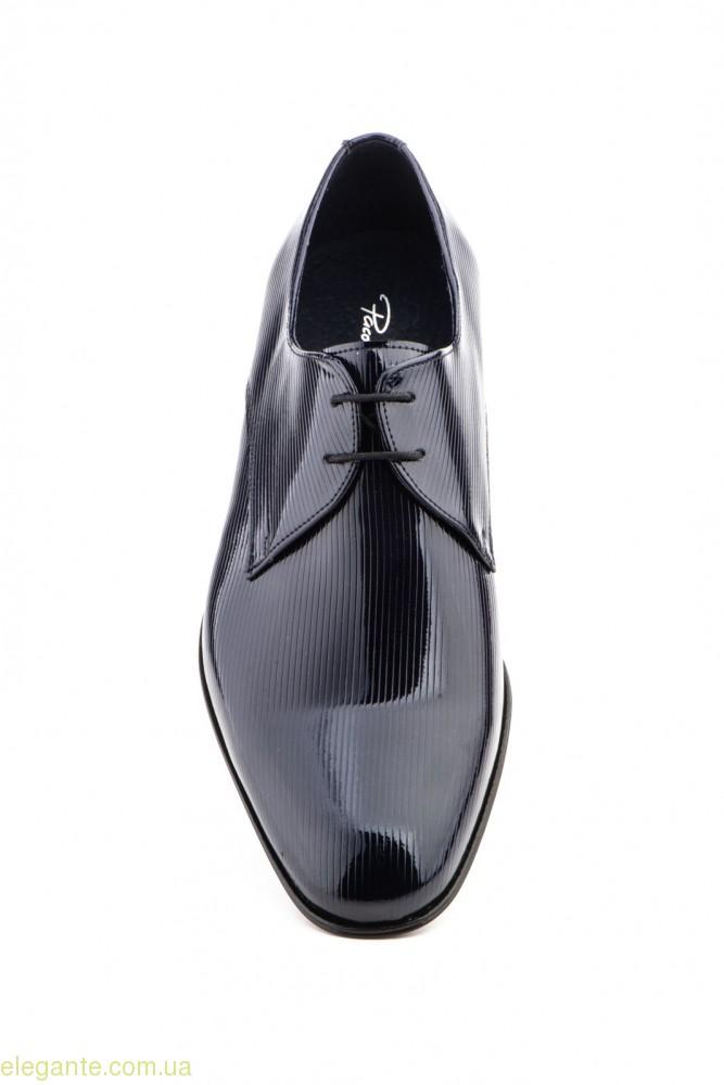 Мужские туфли Paco Valentino синие лаковые 0