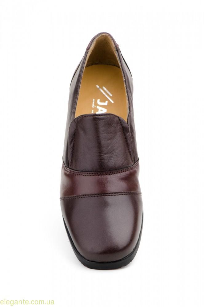 Жіночі туфлі еластичні JAM коричневі 0